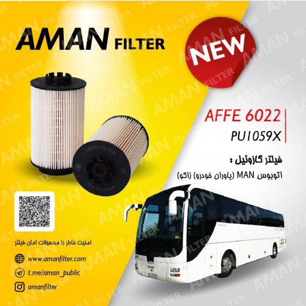 AF635 – New-01